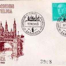 Sellos: V EXPOSICION FILATELICA, ZARAGOZA 10 NOVIEMBRE 1963. RARO MATASELLOS EN SOBRE CIRCULADO DE ALFIL. Lote 254804875