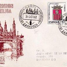 Sellos: V EXPOSICION FILATELICA, ZARAGOZA 31 OCTUBRE 1963. RARO MATASELLOS EN SOBRE CIRCULADO DE ALFIL. Lote 254805020