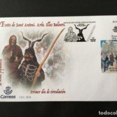 Sellos: 2018 ESPAÑA EDIFIL 5201 FESTES DE SANT ANTONI ARTÀ ILLES BALEARS - FIESTAS POPULARES - SPD. Lote 254875975