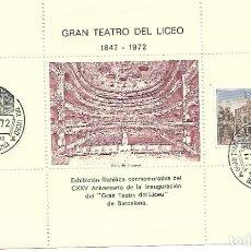 Sellos: GRAN TEATRO DEL LICEO. TARJETA. BARCELONA1972. Lote 254977100