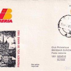 Sellos: PRIMER VUELO POR IBERIA ALICANTE-GINEBRA (SUIZA) 30 MARZO 1982 EN SOBRE CIRCULADO BONITO Y RARO ASI. Lote 254988500