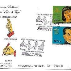 Sellos: XXIII JORNADAS LOPETELICAS. BARCELONA 1991. Lote 255516685