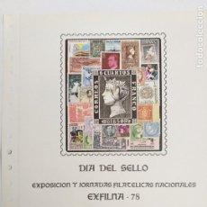 Sellos: DOCUMENTO FILATELICO DE BILBAO. AÑO 1978. EXFILNA 78. DIA DEL SELLO. Lote 257058730