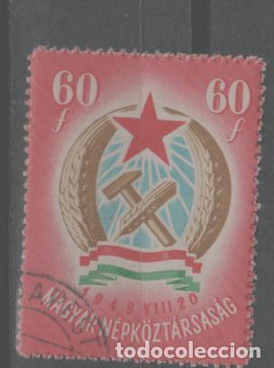 LOTE U-SELLO HUNGRIA AÑO 1949 (Sellos - Historia Postal - Sello Español - Sobres Primer Día y Matasellos Especiales)