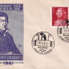 Sellos: LEANDRO FERNANDEZ DE MORATIN II CENTENARIO 1961 (EDIFIL 1328/29) EN SPD SIN CIRCULAR DE DP. RARO ASI. Lote 259854095