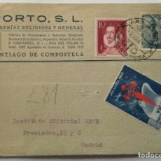 Sellos: LOTE 2 CON 22 SOBRES VARIOS TAMAÑOS CON DISTINTO MATASELLO, SELLO Y MOTIVO, RUTA JACOBEA. Lote 259878380