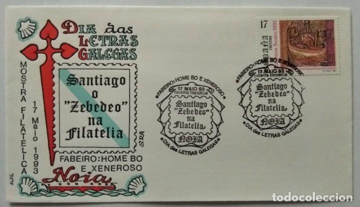 Sellos: LOTE 2 con 22 Sobres varios tamaños con distinto matasello, sello y motivo, Ruta Jacobea - Foto 6 - 259878380