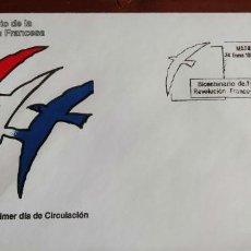 Sellos: SOBRE 1º DIA . BICENTENARIO DE LA REVOLUCIÓN FRANCESA. Lote 260751430