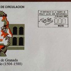 Sellos: SOBRE 1º DÍA . FRAY LUIS DE GRANADA.1988. Lote 260752270