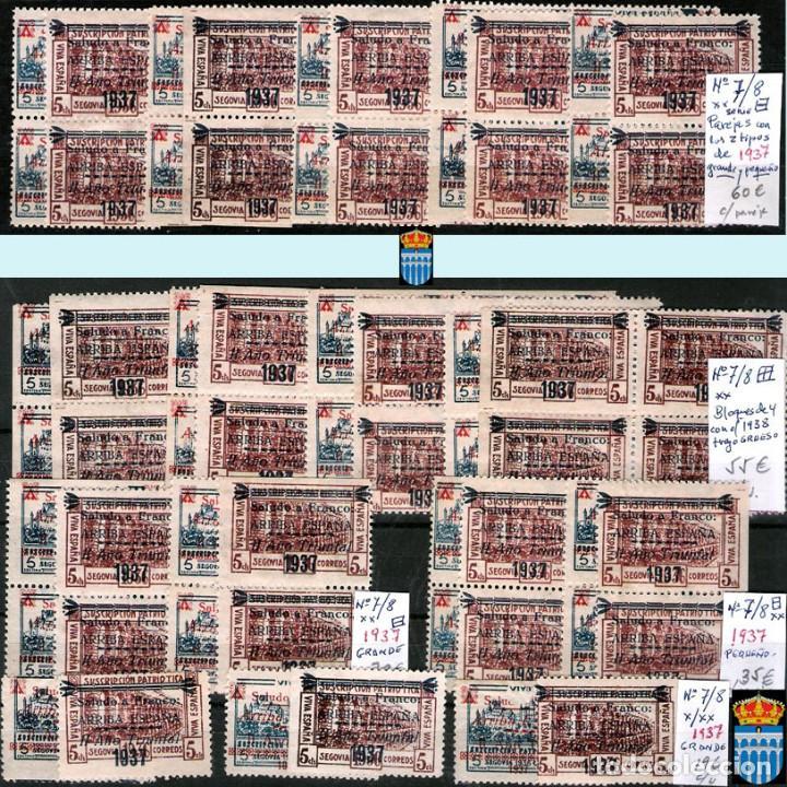 Sellos: SEGOVIA Y PROV.-HIST. POSTAL. MATASELLOS, CARTAS y E. LOCALES. P.V. 5.692 €.VER 15 FOTOS-CONDICIONES - Foto 2 - 31844447