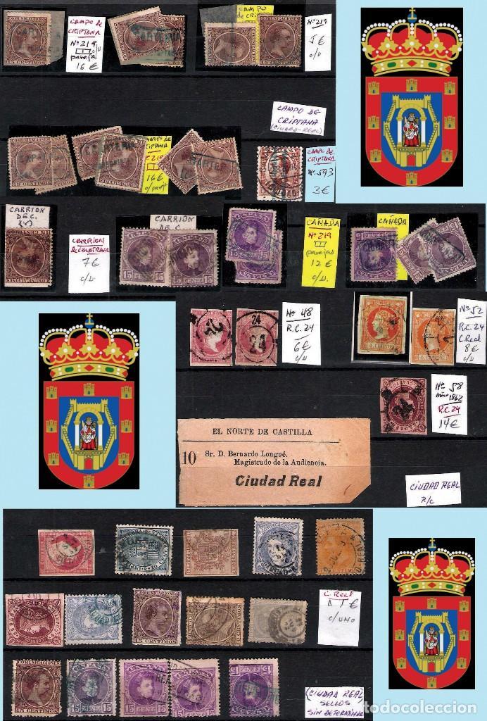 Sellos: CIUDAD REAL Y PROV.- H. POSTAL, MATASELLOS Y E. LOCALES. P.V. 2.440 €. VER 4 PLANCHAS Y CONDICIONES - Foto 2 - 31605395