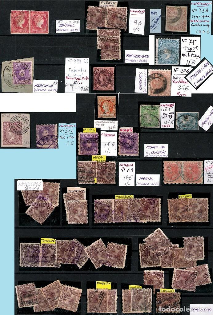 Sellos: CIUDAD REAL Y PROV.- H. POSTAL, MATASELLOS Y E. LOCALES. P.V. 2.440 €. VER 4 PLANCHAS Y CONDICIONES - Foto 3 - 31605395