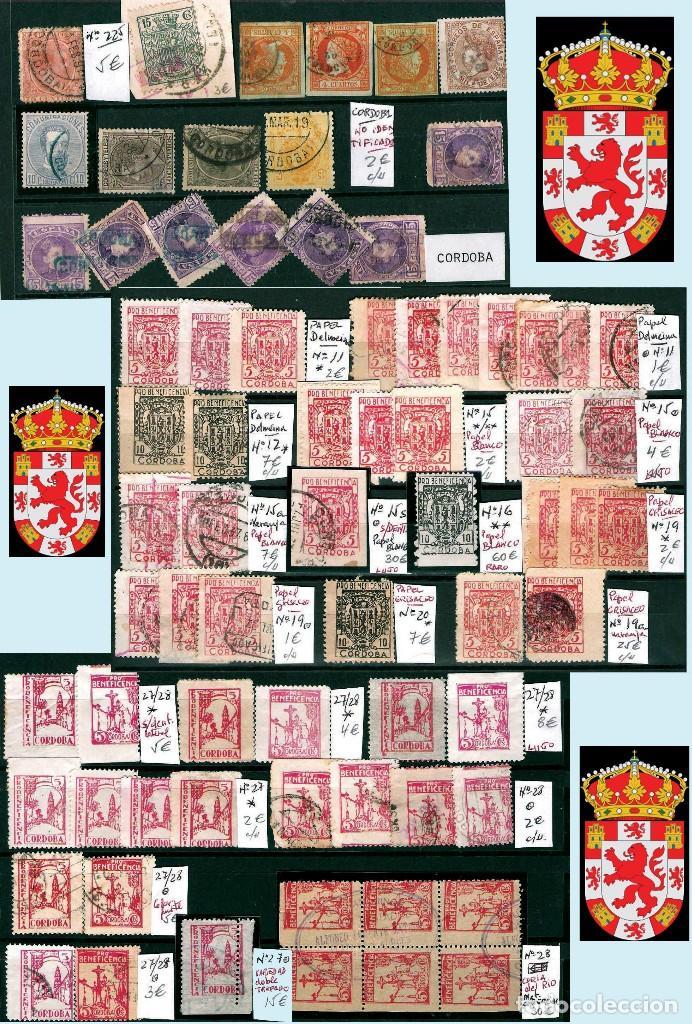 Sellos: CORDOBA Y PROV.- H. POSTAL, MATASELLOS Y E. LOCALES. P.V. 4.599 €. VER 6 PLANCHAS.Y CONDICIONES. - Foto 3 - 31620589