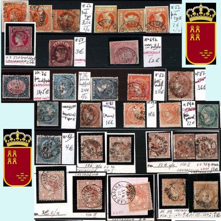Sellos: MURCIA Y PROV.- H. POSTAL, MAT., E. LOCALES, CARTAS - T.P. P.V. 2.571 €.VER 11 PLANCHAS -CONDICIONES - Foto 2 - 31774716