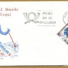 Sellos: SOBRE PRIMER DIA 1977 (SPD) COPA DEL MUNDO DE ESQUI - EDIFIL: 2408. Lote 261579660