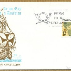 Sellos: SOBRE PRIMER DIA 1976 (SPD) VIAJE DE UN REY DE ESPAÑA A MERICA - EDIFIL: 2333. Lote 261580735