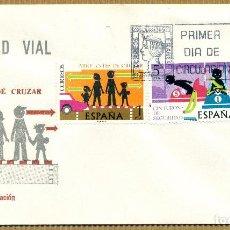 Sellos: SOBRE PRIMER DIA 1976 (SPD) SEGURIDAD VIAL - EDIFIL: 2312 / 14. Lote 261583230