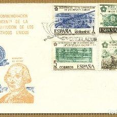 Sellos: SOBRE PRIMER DIA 1976 (SPD) CONSTITUCION DE LOS ESTADOS UNIDOS - EDIFIL: 2322 / 25. Lote 261583585