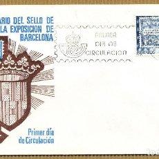 Sellos: SOBRE PRIMER DIA 1979 (SPD) EXPOSICION DE BARCELONA - EDIFIL: 2549. Lote 261583870