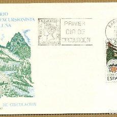 Sellos: SOBRE PRIMER DIA 1976 (SPD) CENTRO EXCURSIONISTA DE CATALUÑA - EDIFIL: 2307. Lote 261584220