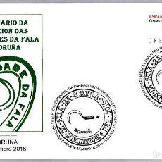 Francobolli: MATASELLOS CENTENARIO FUNDACION IRMANDADES DA FALA NA CORUÑA. LA CORUÑA, GALICIA, 2016. Lote 261913190
