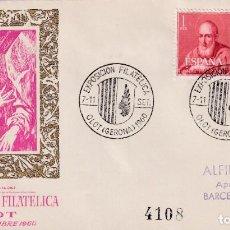 Sellos: RELIGION PINTURA EL GRECO V EXPOSICION, OLOT (GERONA) 1960. MATASELLOS EN SOBRE CIRCULADO DE ALFIL. Lote 262000450