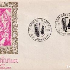 Sellos: RELIGION PINTURA EL GRECO V EXPOSICION, OLOT (GERONA) 1960 MATASELLOS EN SOBRE SIN CIRCULAR DE ALFIL. Lote 262000515
