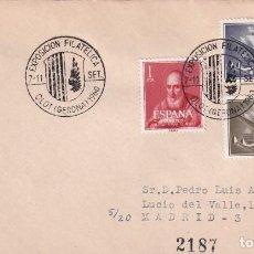 Sellos: EXPOSICION FILATELICA, OLOT (GERONA) 1960. MATASELLOS CARTA FRANQUEO AVION SUPER CONSTELLATION Y NAO. Lote 262000600