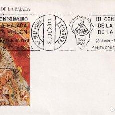 Sellos: RELIGION BAJADA VIRGEN NIEVES III CENTENARIO, SANTA CRUZ PALMA CANARIAS 1980 MATASELLOS RODILLO RARO. Lote 262001905