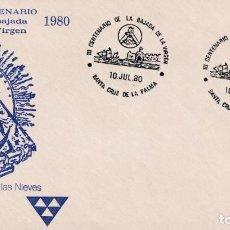 Sellos: BAJADA VIRGEN DE LAS NIEVES III CENTENARIO, SANTA CRUZ PALMA CANARIAS 1980. MATASELLOS EN RARO SOBRE. Lote 262002505