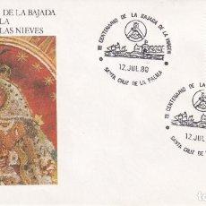 Sellos: BAJADA VIRGEN DE LAS NIEVES III CENTENARIO, SANTA CRUZ PALMA CANARIAS 1980. RARO MATASELLOS EN SOBRE. Lote 262002690