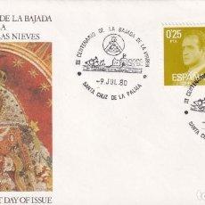 Sellos: BAJADA VIRGEN DE LAS NIEVES III CENTENARIO, SANTA CRUZ PALMA CANARIAS 1980. RARO MATASELLOS EN SOBRE. Lote 262002725