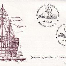 Sellos: BAJADA VIRGEN DE LAS NIEVES III CENTENARIO, SANTA CRUZ PALMA CANARIAS 1980. MATASELLOS EN RARO SOBRE. Lote 262002900