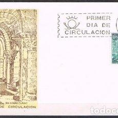 Sellos: [C0256] ESPAÑA 1964; FDC TURISMO. CRIPTA DE SAN ISIDORO (NS). Lote 262018205