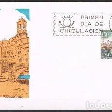 Sellos: [C0258] ESPAÑA 1964; FDC TURISMO. CIUDAD DE GERONA (NS). Lote 262018430