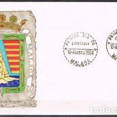 Sellos: [C0259] ESPAÑA 1964; FDC ESCUDOS CAPITALES DE PROVINCIA. MÁLAGA (NS). Lote 262018530