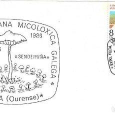 Sellos: SETAS MICOLOGIA VIII SEMANA MICOLOXICA GALEGA, A RUA (OURENSE) 1986. MATASELLOS RARO SOBRE ILUSTRADO. Lote 262217695
