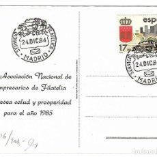 Sellos: MARCOFILIA. TARJETA POSTAL SELLO EDIFIL 2742 CON MATASELLOS SERVICIO FILATÉLICO MADRID. 24.12.1984.. Lote 262236115