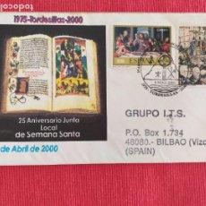 Sellos: 25 ANIVº JUNTA LOCAL DE SEMANA SANTA: MATASELLOS ESPECIAL EN SOBRE ILUSTRADO- TORDESILLAS. AÑO 2000. Lote 262743335