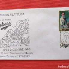 Sellos: SOBRE PRIMER DIA. EXPOSION FILATELICA. BILBAO, DICIEMBRE 1995. IGNACIO ZULOAGA. CONDESA DE NOAILLES. Lote 264342956