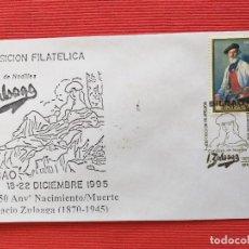 Sellos: SOBRE PRIMER DIA. EXPOSION FILATELICA. BILBAO, DICIEMBRE 1995. IGNACIO ZULOAGA. CONDESA DE NOAILLES. Lote 264343132