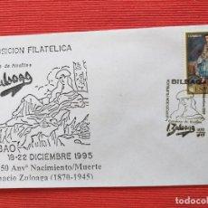 Sellos: SOBRE PRIMER DIA. EXPOSION FILATELICA. BILBAO, DICIEMBRE 1995. IGNACIO ZULOAGA. CONDESA DE NOAILLES. Lote 264343228