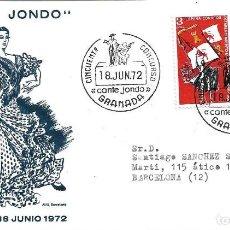Timbres: CANTE JONDO PRIMER CINCUENTENARIO DEL CONCURSO, GRANADA 1972. RARO MATASELLOS SOBRE CIRCULADO ALFIL.. Lote 264453054