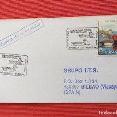 Sellos: SOBRE PRIMER DIA. EXPOSICION FILATELICA, ALGORTA (VIZCAYA). SELLOS, MATASELLOS. Lote 264577144