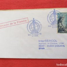 Sellos: SOBRE PRIMER DIA. MATASELLO X SUPERTORNEO INTERNACIONAL DE AJEDREZ. DOS HERMANAS. 1999. Lote 264682609
