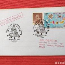 Sellos: SOBRE PRIMER DIA. VIRGEN DE CANDELARIA, PATRONA CANARIAS. 400 AÑOS. 1999. SELLOS Y MATASELLO. Lote 264683709