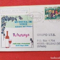 Sellos: SOBRE CON MATASELLOS. RIBEREXPO. PEÑAFIEL. EXP. VINOS D.O. RIBERA DEL DUERO.. Lote 264805139