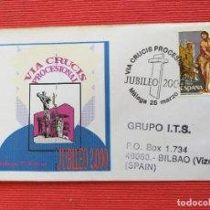 Sellos: SOBRE VIA CRUCIS PROCESIONAL. MALAGA, ANDALUCIA, 2000. SELLOS Y MATASELLOS.. Lote 264854084