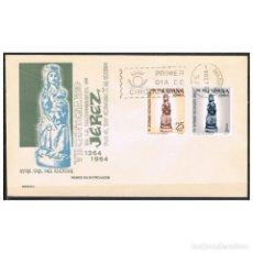 Sellos: [C0289] ESPAÑA 1964. FDC SERIE RECONQUISTA DE JEREZ (NS). Lote 264997024