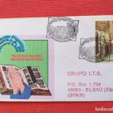 Sellos: SOBRE 450 AÑOS NACIMIENTO FRANCISCO SOLANO. MONTILLA, CORDOBA 2000. EXPOSICION FILATELICA. Lote 265200509